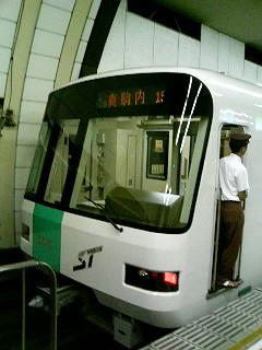 20060819203247
