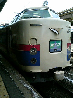 20070224100843