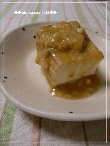 厚揚げの味噌チーズのせ_1