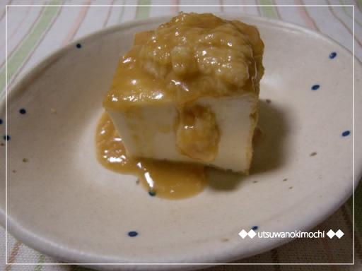 厚揚げの味噌チーズのせ