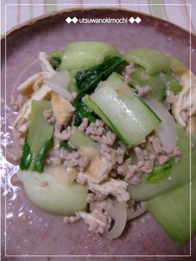 青梗菜のたっぷり生姜炒め_1