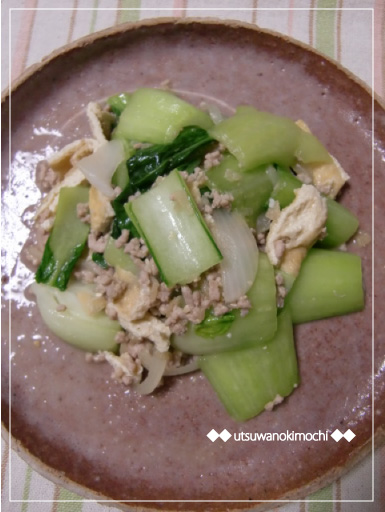 青梗菜のたっぷり生姜炒め_2