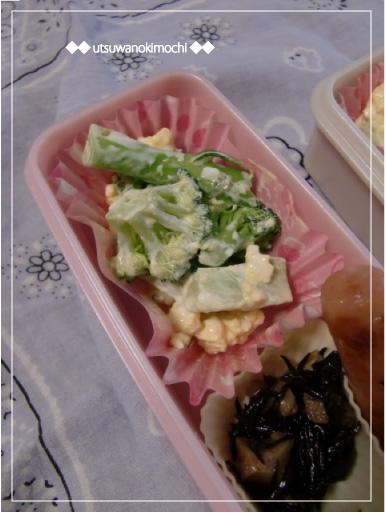 お弁当_2