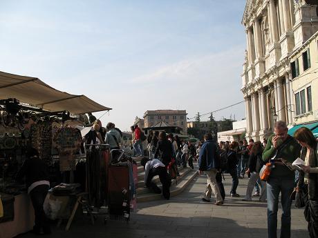 ヴェネツィア駅のそば