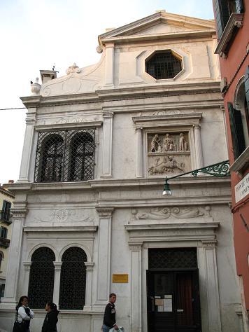 Scuola dalmata delli santi giorgio e triffon