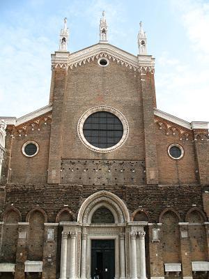 サンティッシマ・ジョヴァンニ・エ・パオロ大聖堂