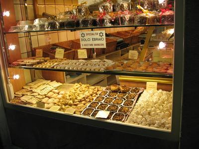 ユダヤのお菓子屋