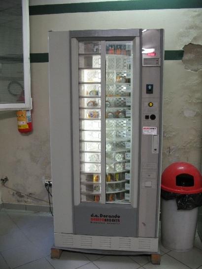 モデナのユースホステル、自販機