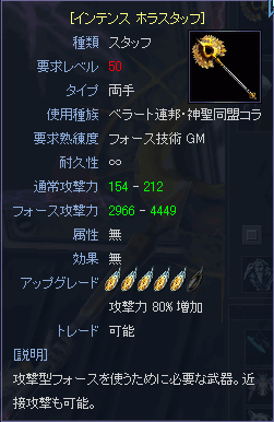 s_50B+5.png