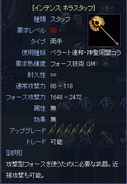 s_syoki.png