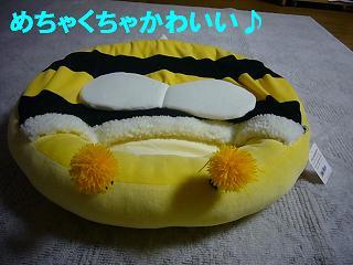 ハチさんベッド(正面)