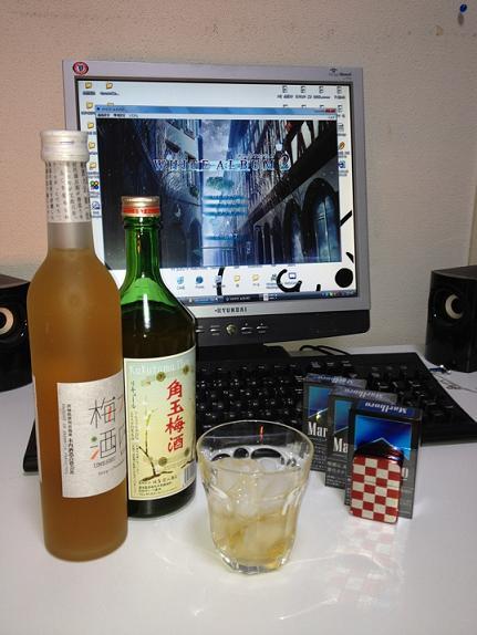 お酒^ω^