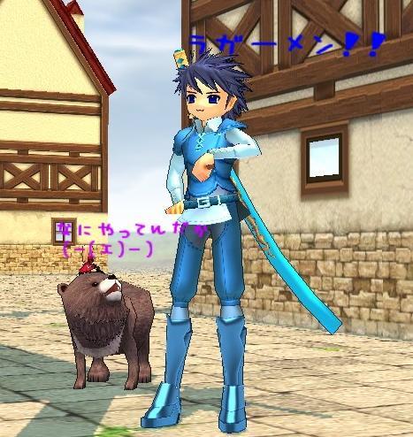 mabinogi_2007_09_14_013.jpg