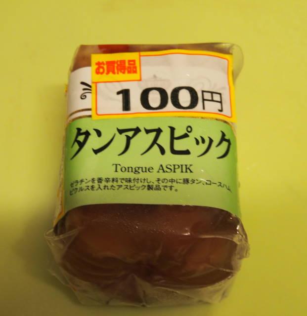P6190008 (1)