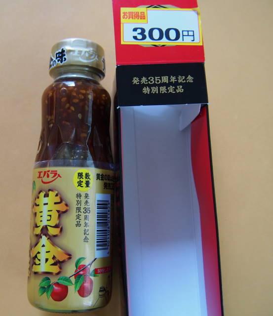 P9010103 (1)