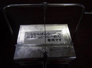 P9070027 (1)