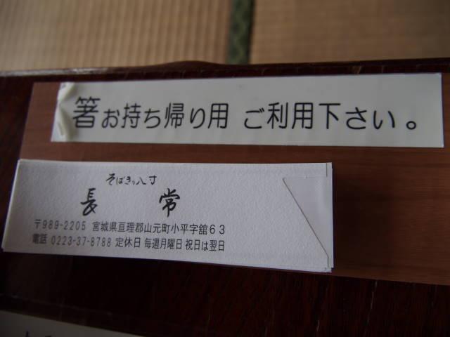 P6070012.jpg
