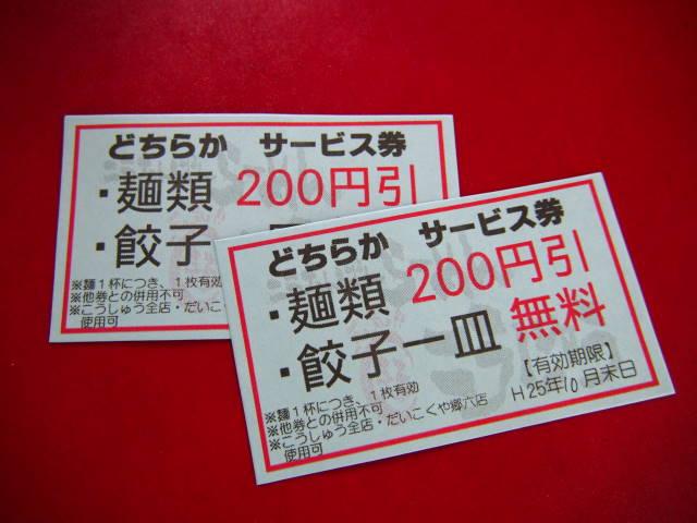 P9080129.jpg