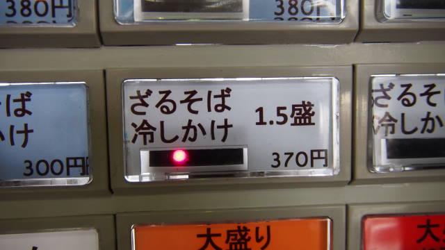 PA250034.jpg