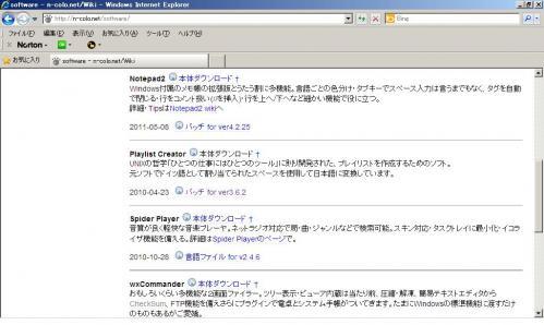 playlist player