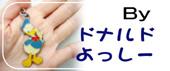 Byよっしー.jpg