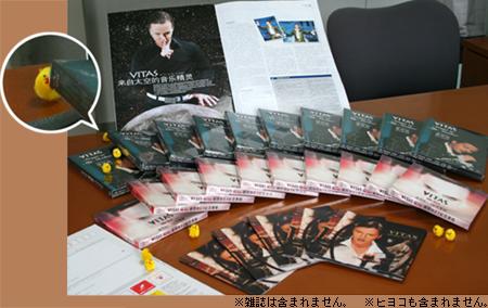 cd_dvd_taiwan.jpg