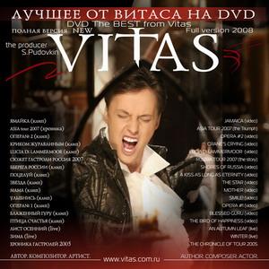 dvd_best.jpg