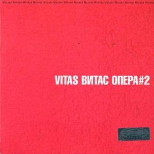 Opera #2