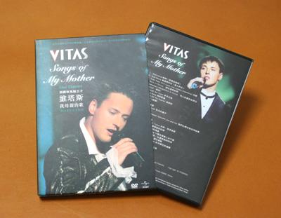 我母親的歌【演唱會影音全紀録】DVD