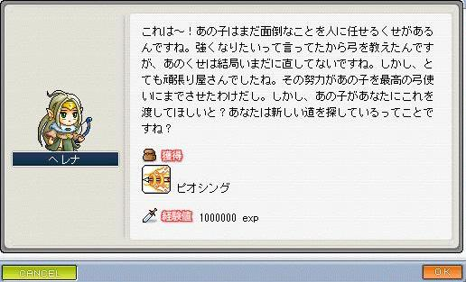 Maple0000p.jpg