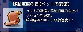 Maple00010.jpg