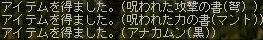 Maple0001j.jpg