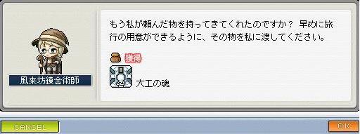 Maple0001x.jpg