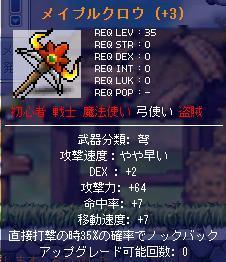 Maple0002o.jpg