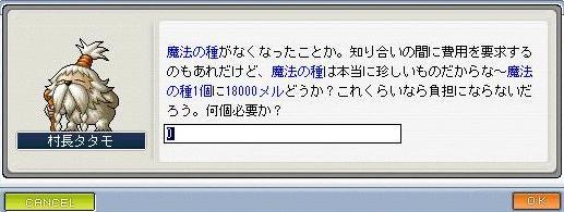 Maple0003a.jpg