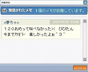 Maple0007p.jpg