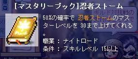 Maple0009,.jpg
