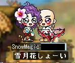 Maple0012,.jpg