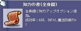 Maple1444.jpg