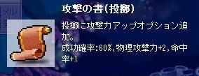 Maple5555.jpg