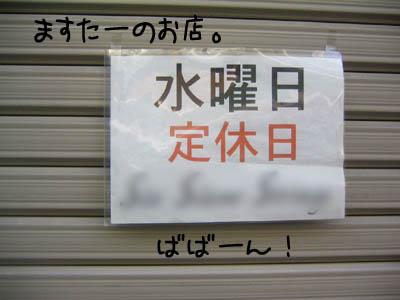 0524_02.jpg