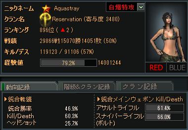 ss (2013-09-10 at 05_29_55)