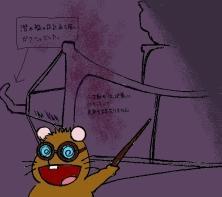 DSは1日1時間までね ガンバの冒険(アニメ)