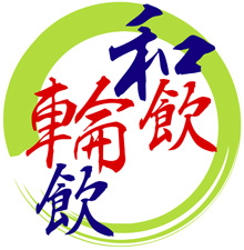 wain_logo.jpg