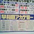 20070925_2331_001.jpg