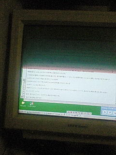 20060522215121