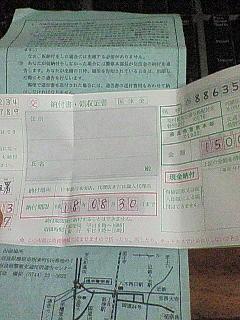 20060823210202