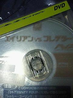 20061024214312