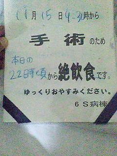 20061114212558