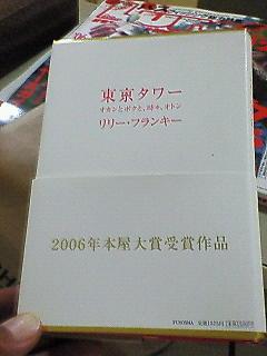 20061116174037